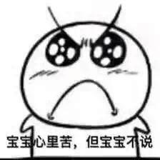 kanqiu_26461760_2144148040__20160126154003
